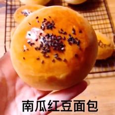 南瓜红豆面包
