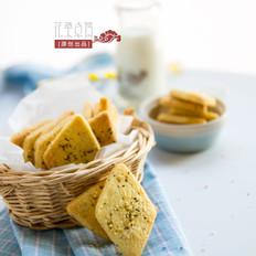 玄米茶酥饼干