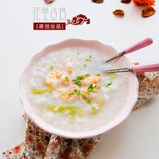 【鲜虾粥】在家自制美味暖心粥
