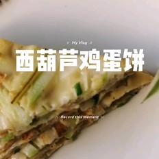西葫芦丝鸡蛋饼