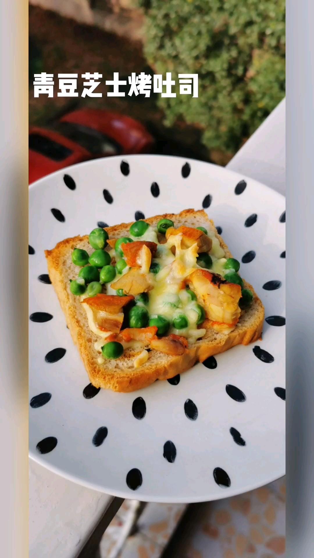青豆芝士烤吐司