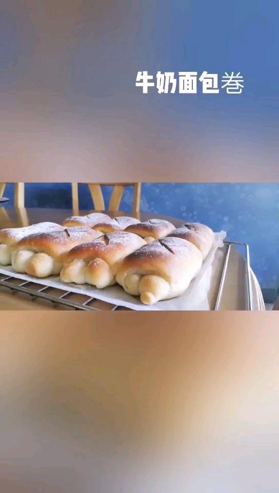 牛奶面包卷