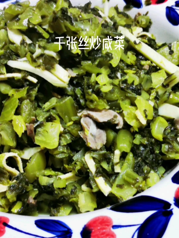 千张丝炒咸菜。