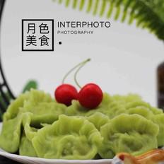 香椿磷虾翠玉饺子