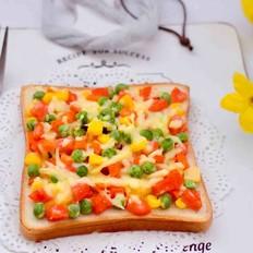 田园时蔬披萨