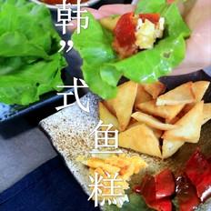 早渔人家-韩式烤鱼糕