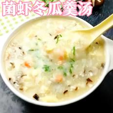 菌虾冬瓜羹汤