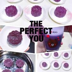 水晶紫薯糕