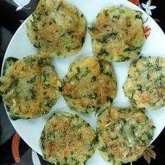 榨菜土豆芹菜叶饼