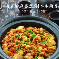肉末烩麻婆豆腐