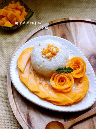 椰香芒果糯米饭的做法