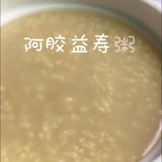 小米阿胶益寿粥