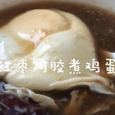 红糖阿胶煮鸡蛋