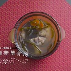 杏仁海带筒骨汤