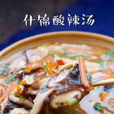 什锦酸辣汤