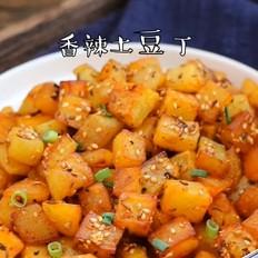 香辣土豆丁