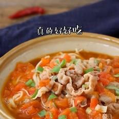 番茄肥牛金针菇