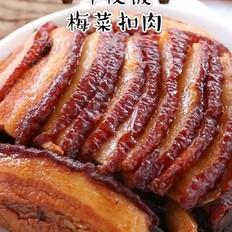 年夜饭食谱四:软烂入味梅菜扣肉,太太太好吃了吧