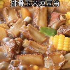 排骨玉米炖豆角