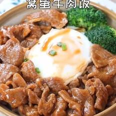 窝蛋牛肉饭
