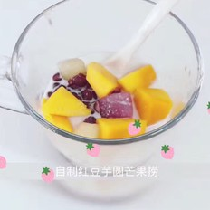 红豆芋圆芒果捞