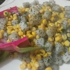 火龙果炒玉米