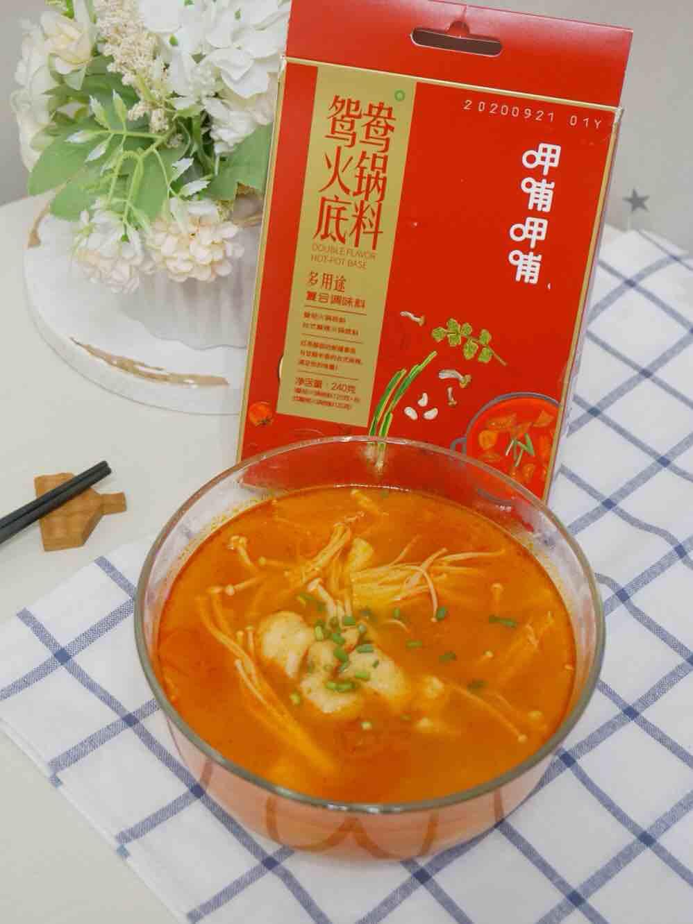 番茄巴沙鱼的做法