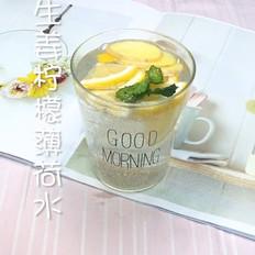 生姜柠檬薄荷水
