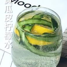 黄瓜皮柠檬水