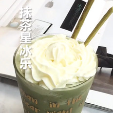 抹茶星冰乐