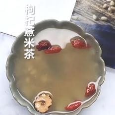 枸杞薏米茶