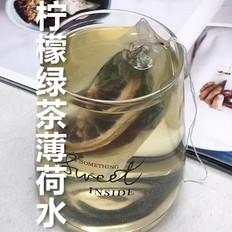 柠檬绿茶薄荷水