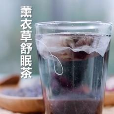 薰衣草舒眠茶