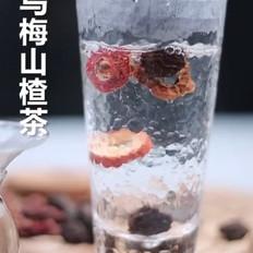 乌梅山楂茶