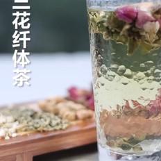 三花纤体茶