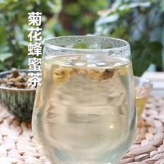 菊花蜂蜜茶的做法大全