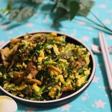 蘑菇韭菜炒鸡蛋