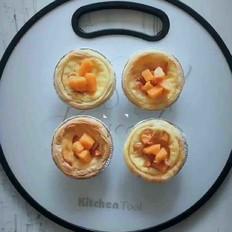 美味芒果蛋挞