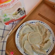 木耳白菜水饺