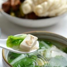 青菜豆腐虾皮汤