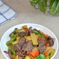 牛肉土豆青椒