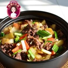砂锅牛肉土豆