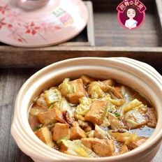 砂锅白菜豆腐