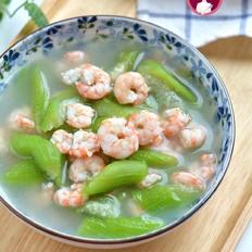 无油丝瓜虾仁汤