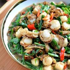 韭菜红椒炒贝肉