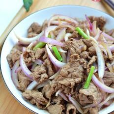 洋葱炒牛肉