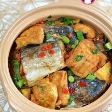 鲅鱼干豆腐煲