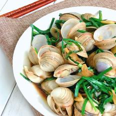 韭菜炒白蛤