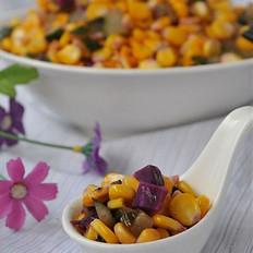 紫薯玉米粒