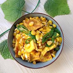 玉米粒炒鸭蛋